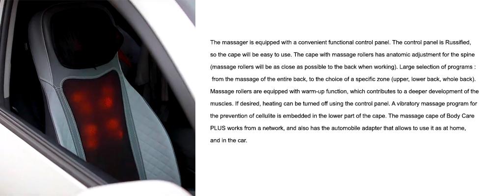 Massage seat BodyCare Plus GESS