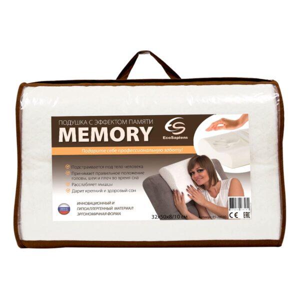 Memory-ES-78030-3