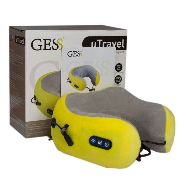 uTravel-GESS-136-yellow-9