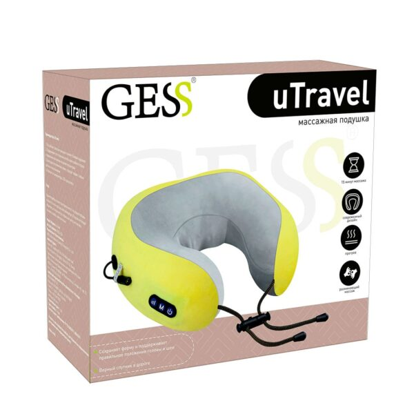 uTravel-GESS-136-yellow-box