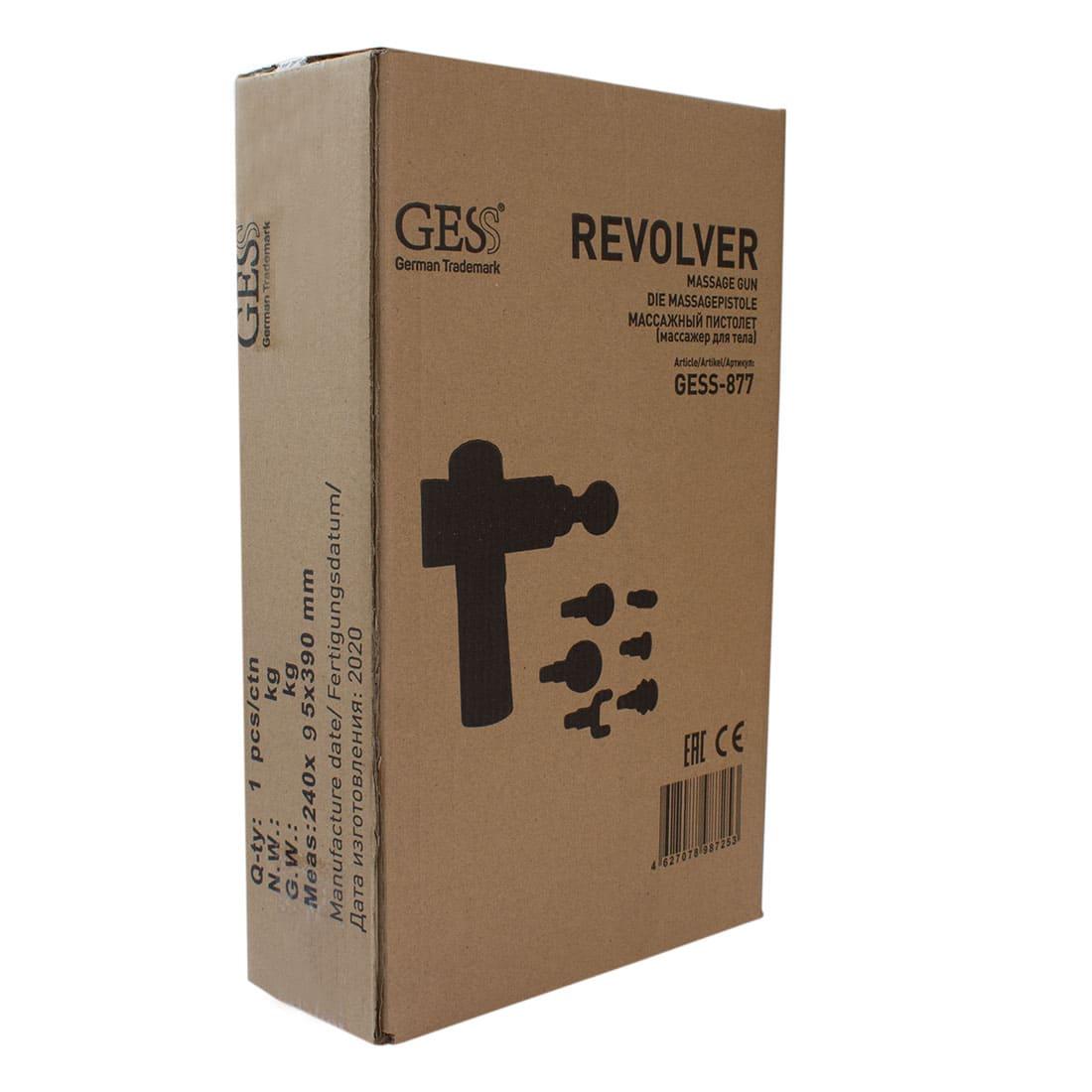 Massage gun GESS Revolver