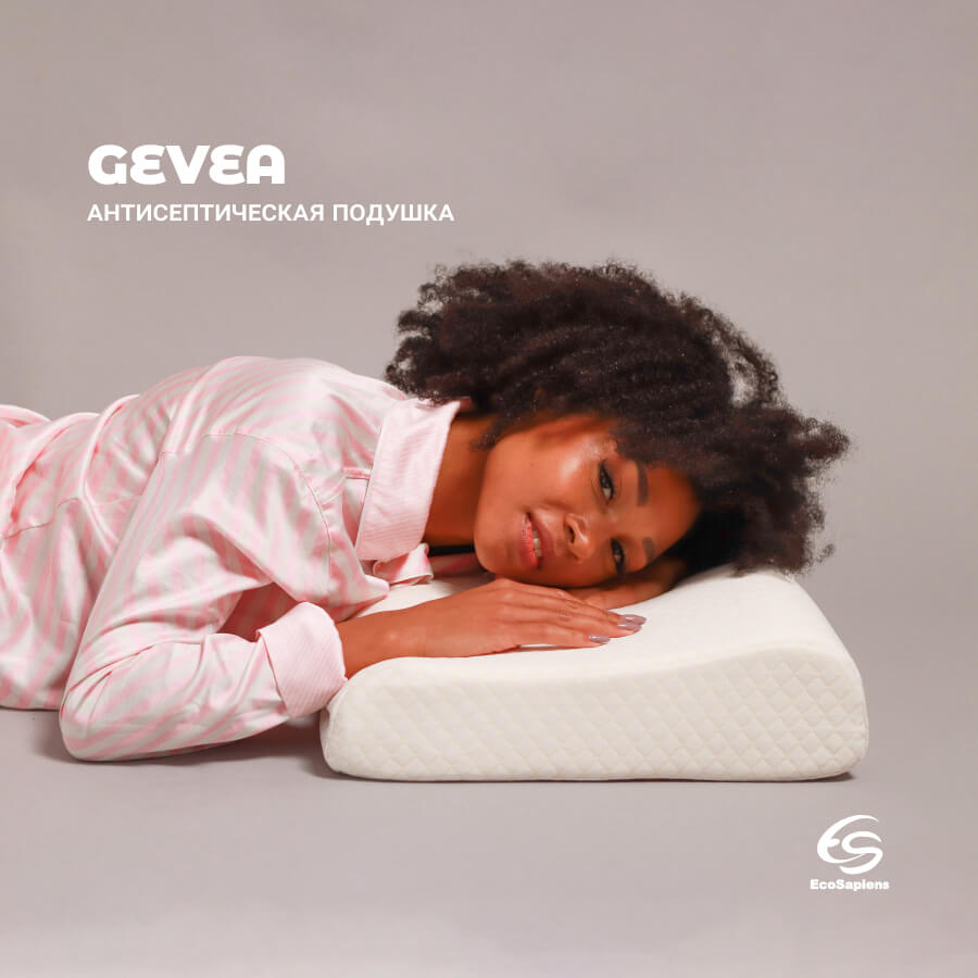 Latex Pillow Gevea