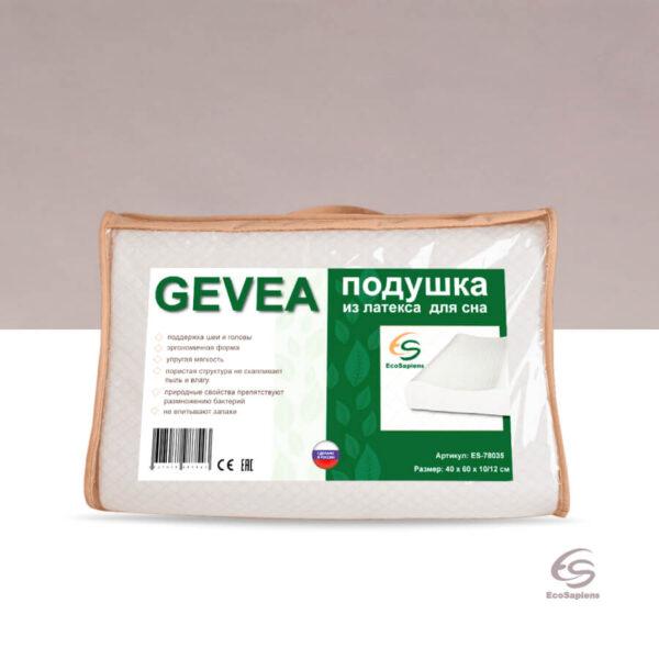 Gevea- ES-78035-5 (2)